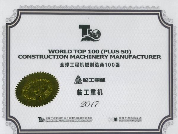全球工程机械制造商100强
